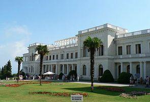 Ялта достопримечательности Ливадийский дворец