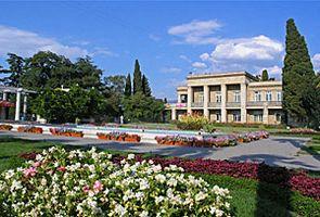 Ялта достопримечательности Никитский ботанический сад